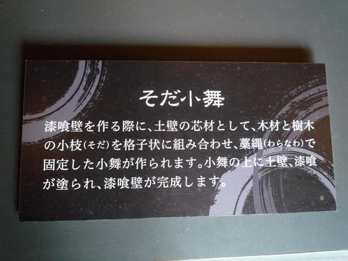 h31.JPG